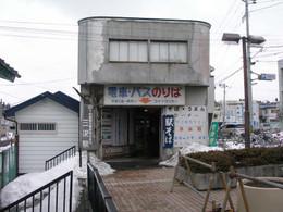 十和田観光電鉄の駅の入口
