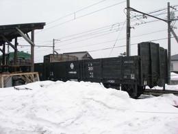 P3100137