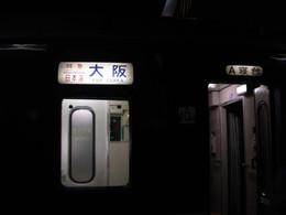P3100206