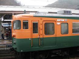 P3310020