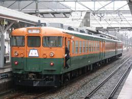 P3310023