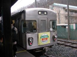 P3310063