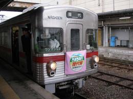 P3310142