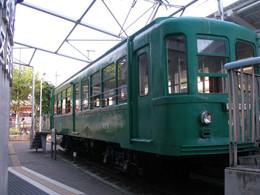 P5050059