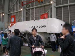 P5120030