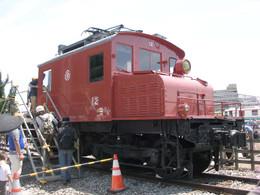 P5130005