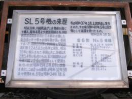 P5130019