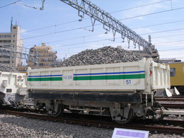 P5130097