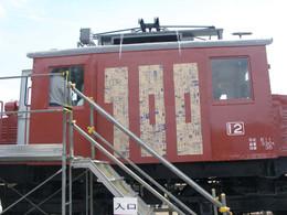 P5130116