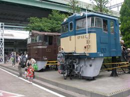P5260004
