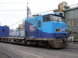 P5260043