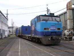 P5260045