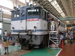 P5260051