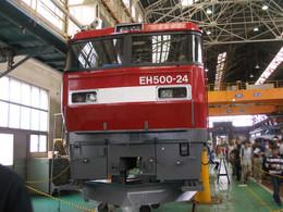 P5260072