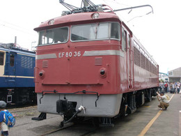 P5260163