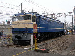 P5260168