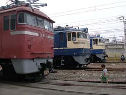 P5260171