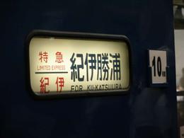 P5260192