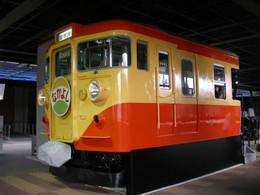 P5260216