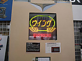 P5260240