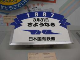 P5260265