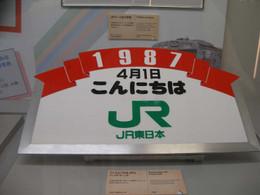 P5260266