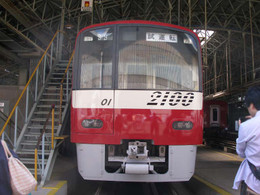 P5270066
