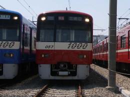 P5270078