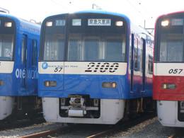 P5270081
