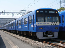 P5270089