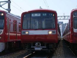 P5270096