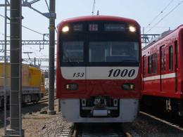 P5270099