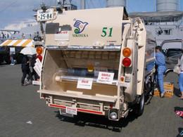 P6100307