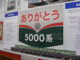 P8120007