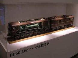 P8120049