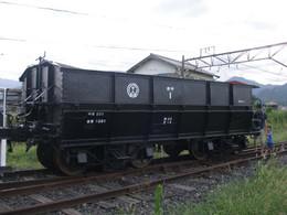 P8050036
