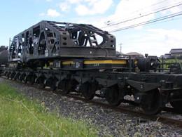 P8050046