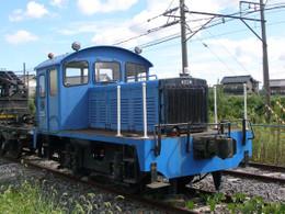P8050047