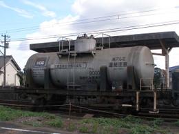 P8050071