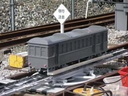 P8050075