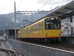 P8050088
