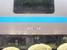 P8250004