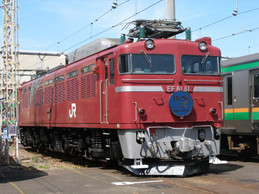 P8250065