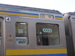 P8250123