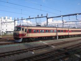 P8250127