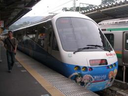 P9160003