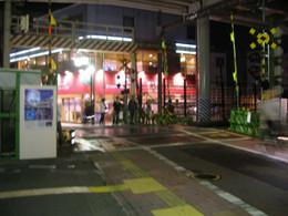 Pa200174