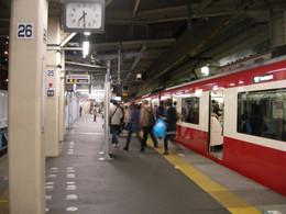Pa200202