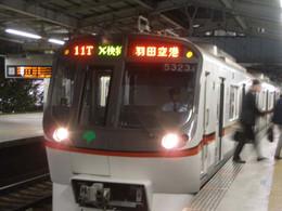 Pa200163