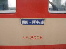 Pc010027